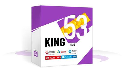 تصویر از KING 53 مجموعه نرم افزارهای کاربردی و تخصصی